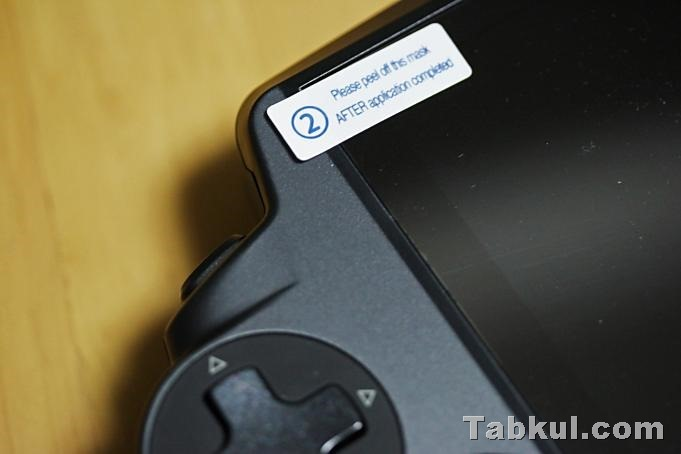 JXD-S192K-tabkul.com-reviewIMG_5574