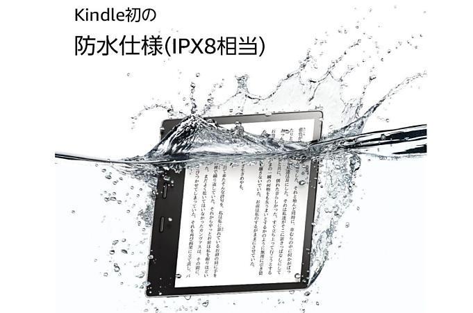 Kindle-oasis.00