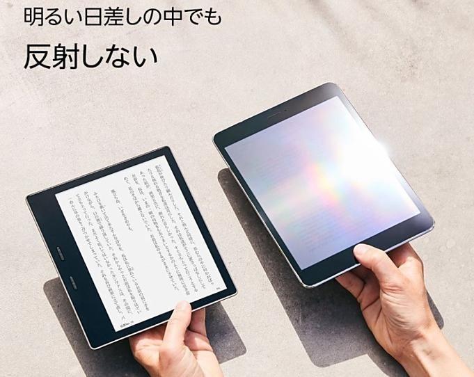 Kindle-oasis.02