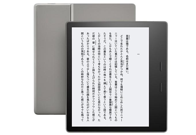 Kindle-oasis.03