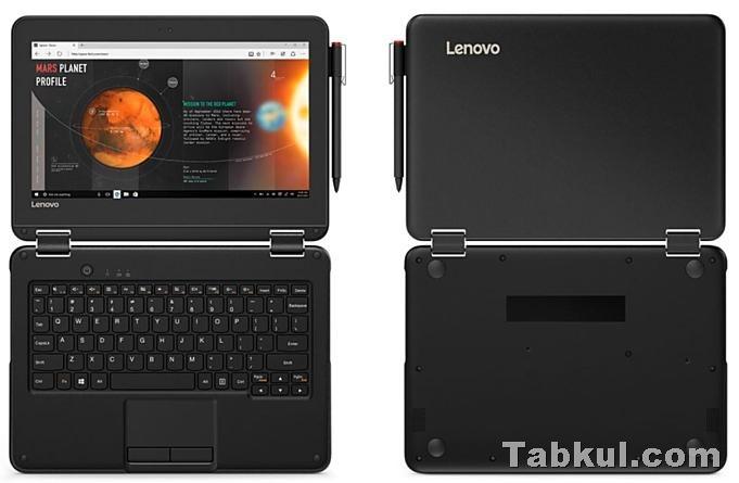 Lenovo-N24.03
