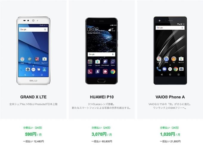Line-mobile-news-20171024.1