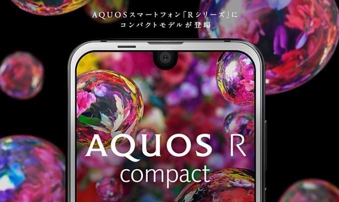 SHARP-AQUOS-R-COMPACT