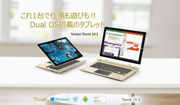 Teclast-Tbook-10-S