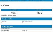 2画面「ZTE Axon M(Z999)」がベンチマークGeekbenchに掲載、公式サイト情報も