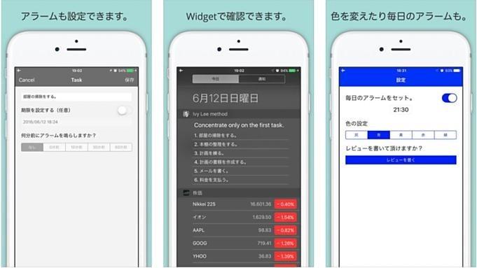 iOS-sale-201710.02