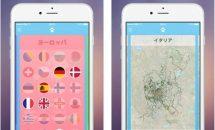 iPhone/iPadアプリセール 2017/10/4 – 散歩支援『世界の霧』などが無料に