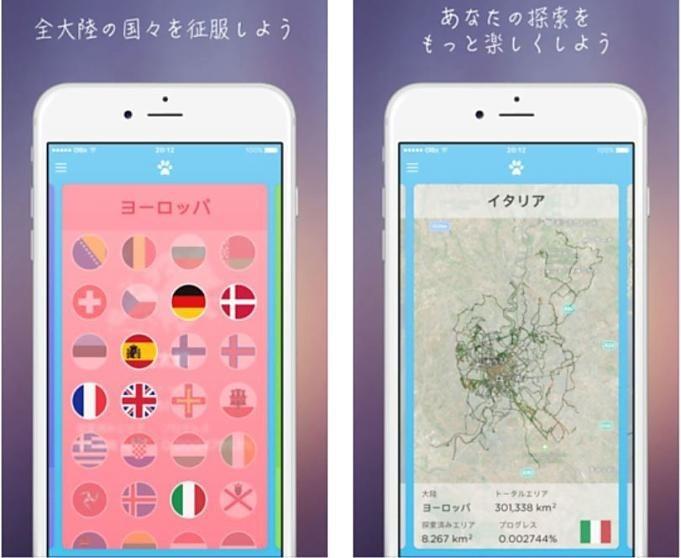 iOS-sale-201710.04
