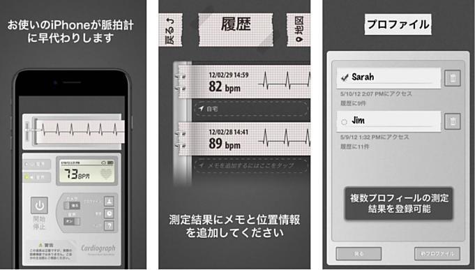 iOS-sale-201710.09