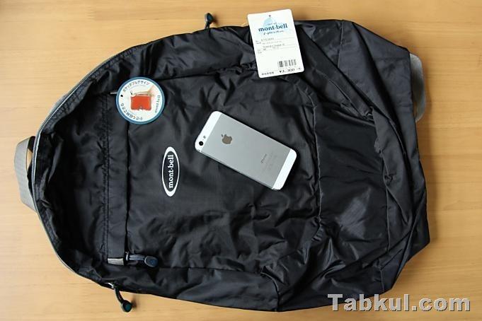 mont-bell-pocketable-daypack20-IMG_5532