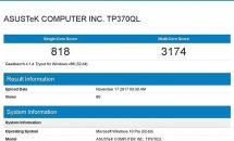 ASUS製のARM版Windows 10 Pro搭載デバイスがGeekbenchに登場