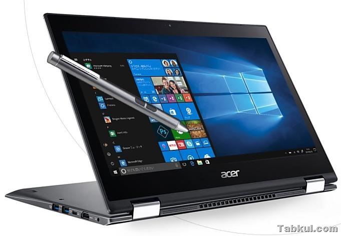 Acer-Spin5-news-20171115.2