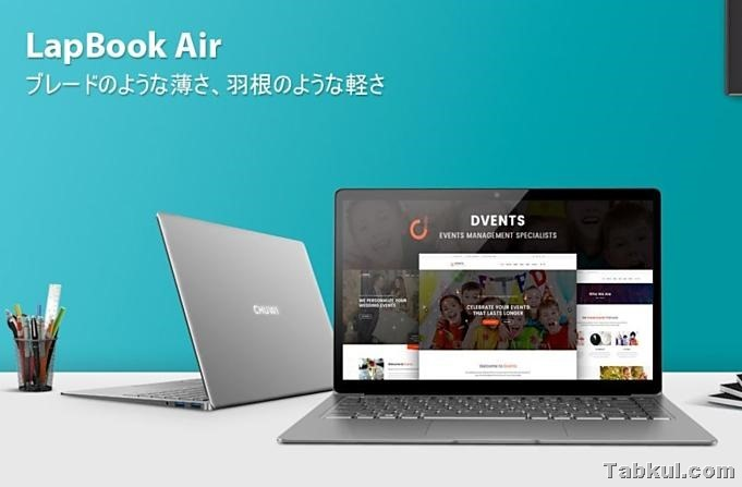 Chuwi-Lapbook-Air