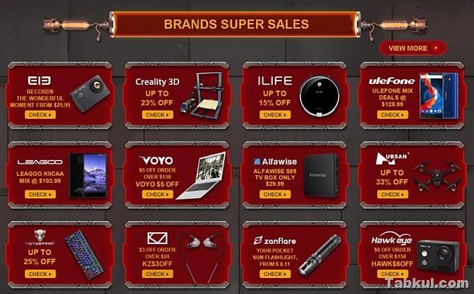 GearBest-Sale-20171123.06