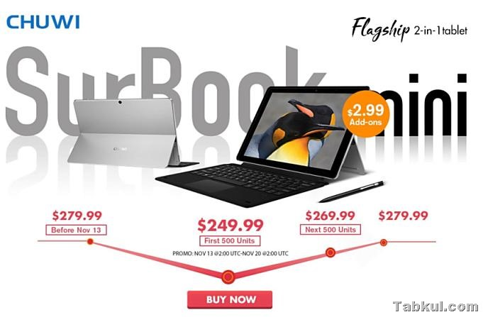 GearBest-Sale-Chuwi-SurBook-Mini