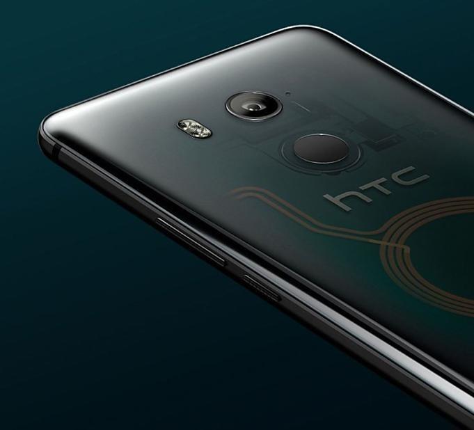 HTC-U11-Plus-Leaks-20171101.01