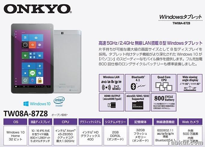ONKYO-TW08A-87Z8.01