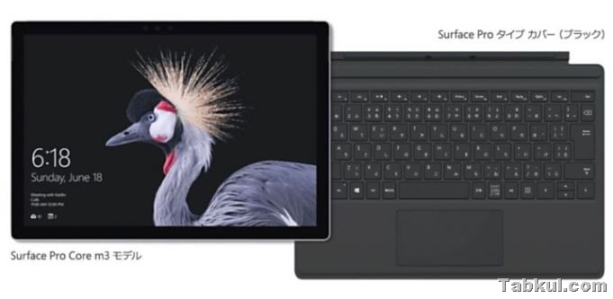 Surface-news-20171128.02