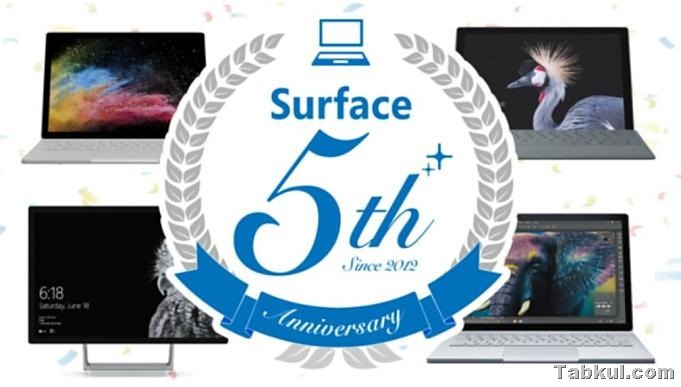 Surface-news-20171128