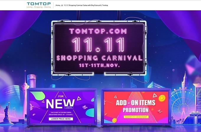 TOMTOP-Sales-20171104.01