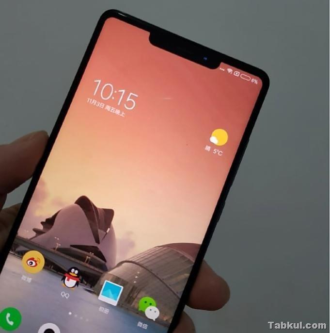 Xiaomi-Mi-MIX2s-leaks-20171109.1