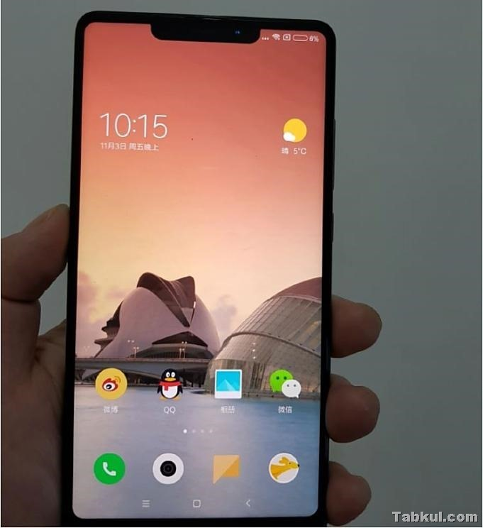 Xiaomi-Mi-MIX2s-leaks-20171109.2