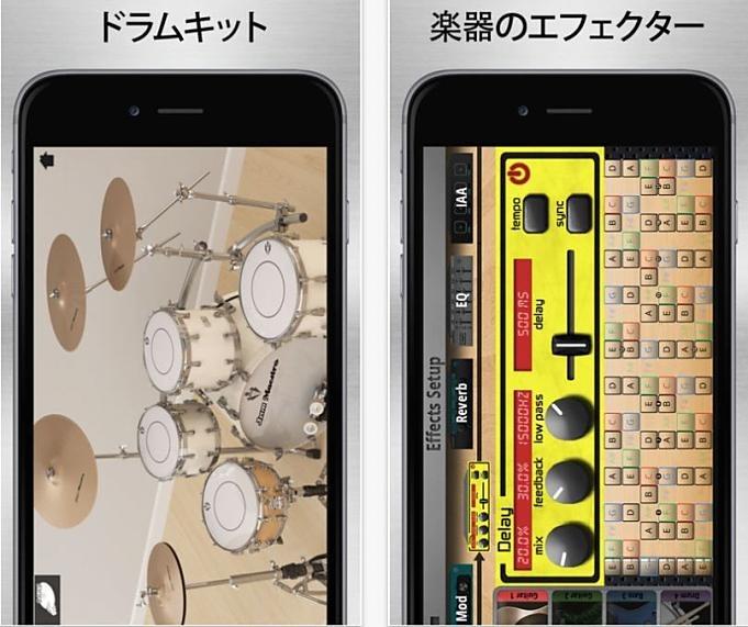 iOS-sale-201711.08