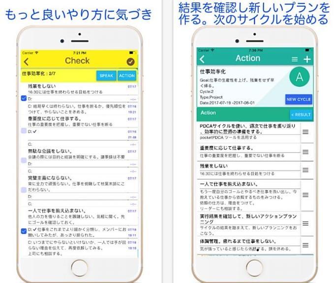 iOS-sale-201711.09