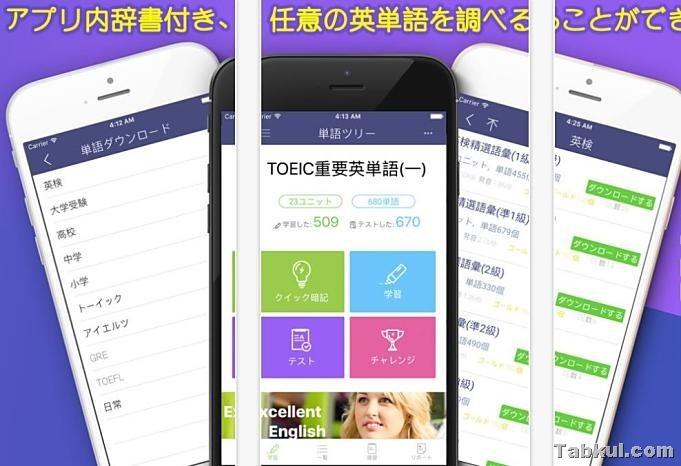 iOS-sale-201711.10