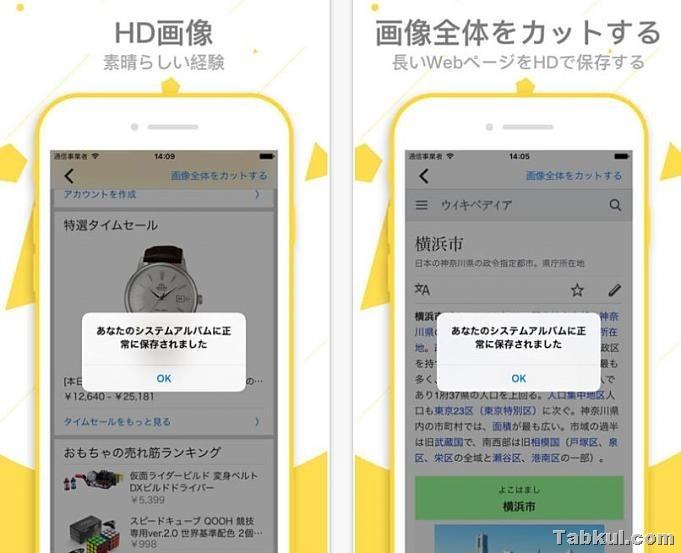 iOS-sale-201711.21