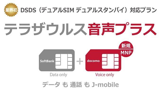 j-mobile-news-20171101