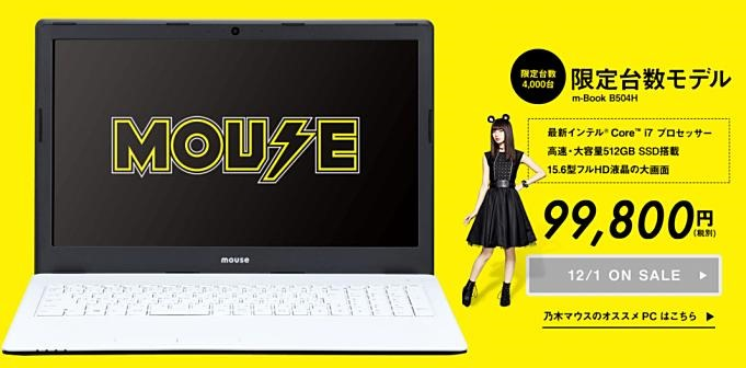 mouse-m-Book-B504H.01