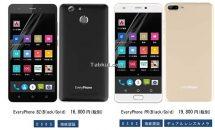 ヤマダ電機、新SIMフリースマホ『EveryPhone BZ/PR』2機種を発表―価格・スペック・発売日