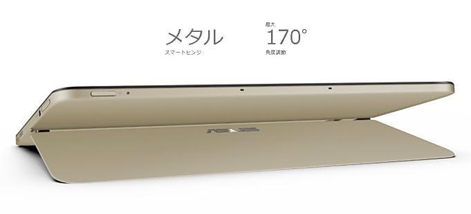 ASUS-TransBook-Mini-T103HAF.005