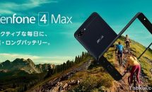 ASUS Japan、『ZenFone 4 Max (ZC520KL)』発表―海外モデルZC554KLとのスペック比較・価格・発売日