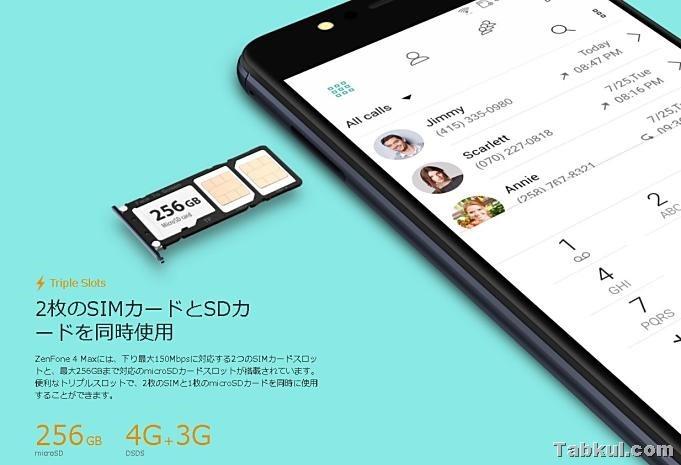 ASUS-ZenFone-4-Max-ZC520KL.03