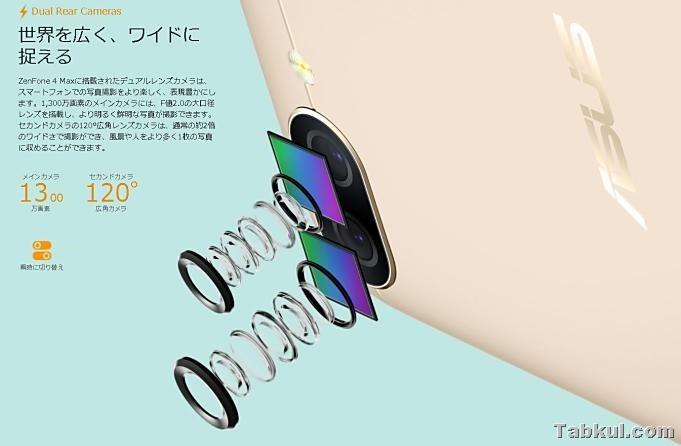 ASUS-ZenFone-4-Max-ZC520KL.04