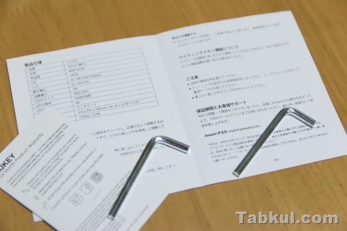 AUKEY-LT-ST24-tabkul.com-review.IMG_5883