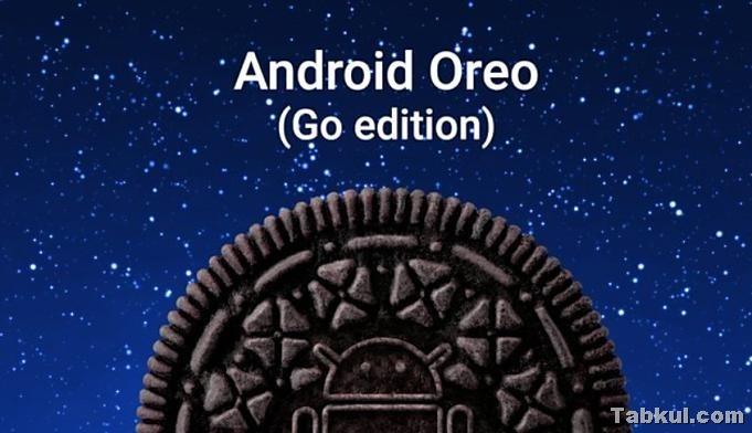 Android-8.1-Oreo