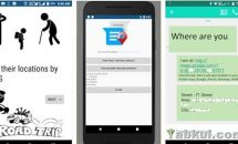 今どこ?SMSで現在位置を確認『LocateMe』などが0円に、Androidアプリ無料セール 2018/2/7