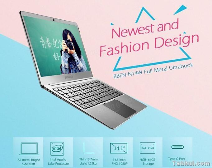 Bben-N14W-14_1-inch-Laptop