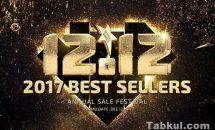 1位はXiaomi、GearBestが年間売り上げランキング発表する12.12セール開催中