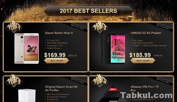 GearBest-Sale-20171212.01