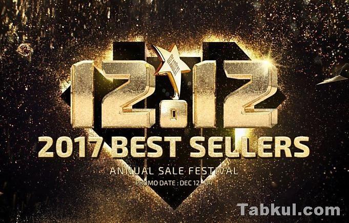 GearBest-Sale-20171212