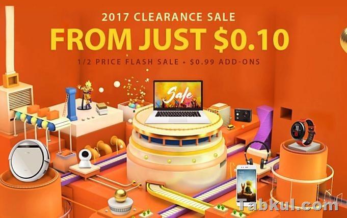 GearBest-Sale-20171215