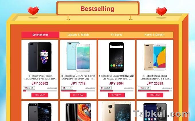 Geekbuying-Sale-201712.12.004