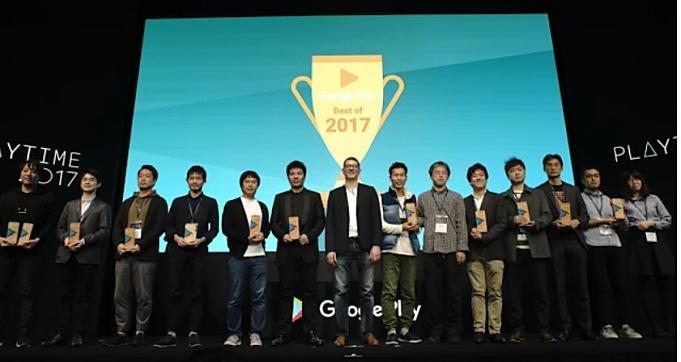 GooglePlasy-Best-of-2017