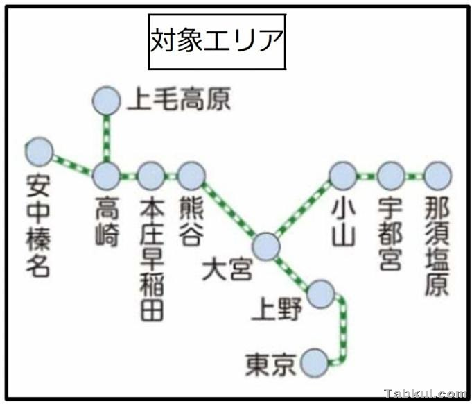 JR-Eest-news-20171206.01