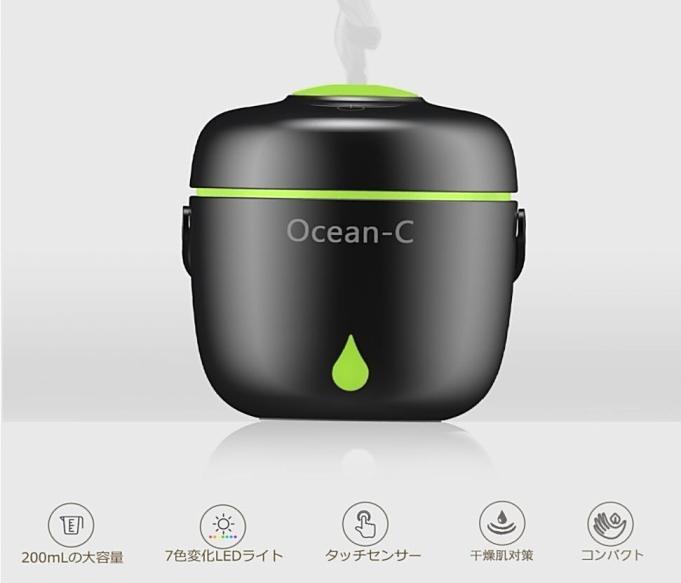 Ocean-C-review-tabkul.com.01