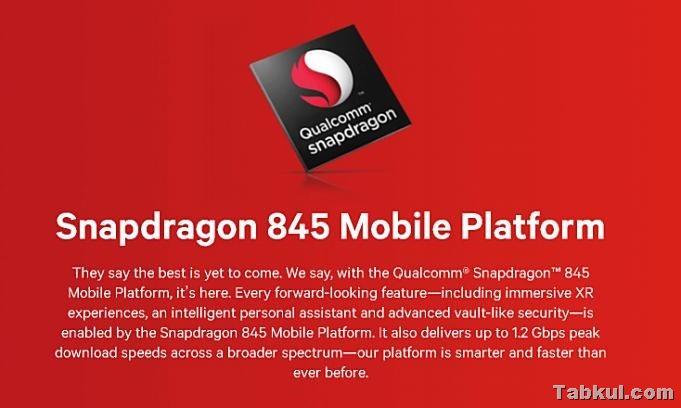 Qualcomm-Snapdragon845